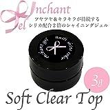 enchant gel soft clear top gel 3g/エンチャントジェル ソフトクリアトップジェル 3グラム