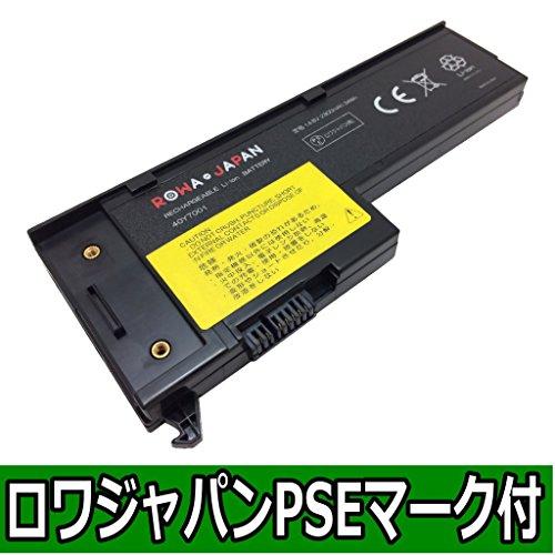 【日本市場向け】 LENOVO IBM ThinkPad X60 X61 シリーズ 40Y7001 42T4630 92P1168 互換 バッテリー (4セル) 【ロワジャパンPSEマーク付】