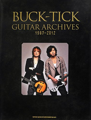 BUCK-TICK GUITAR ARCHIVES 1987...