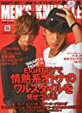 MEN'S KNUCKLE (メンズナックル) 2009年 11月号 [雑誌]