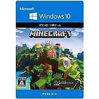 マインクラフト スターターコレクション|Windows 10|オンラインコード版
