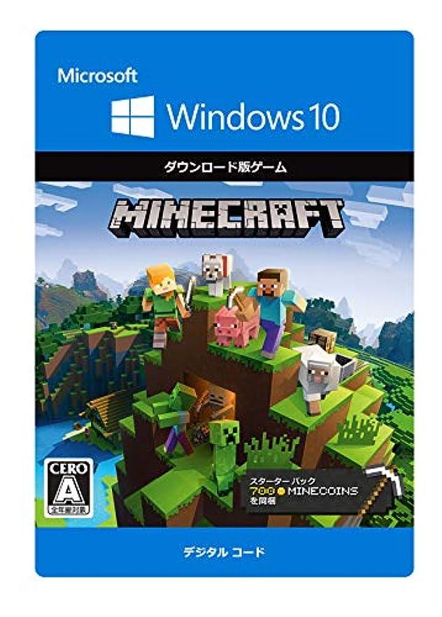 軽食戦闘努力するマインクラフト スターターコレクション Windows 10 オンラインコード版