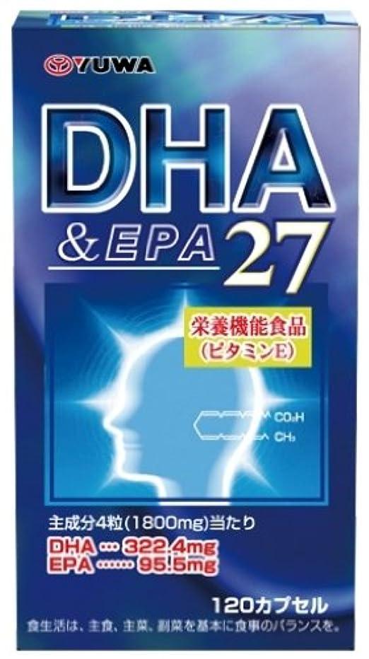 カッター脈拍現金ユーワ DHA&EPA27 450mg×120カプセル