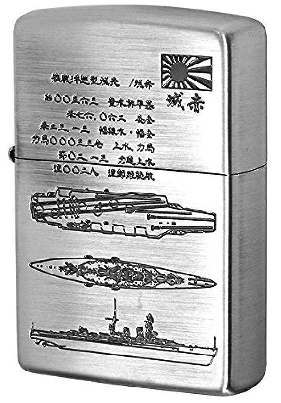貫通する充実としてZippo ジッポー 空母 赤城 大日本帝国海軍 天城型巡洋艦改造空母 フラミンゴ限定販売