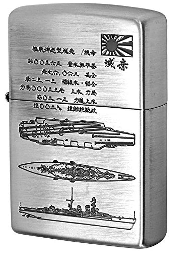 宴会手荷物危険を冒しますZippo ジッポー 空母 赤城 大日本帝国海軍 天城型巡洋艦改造空母 フラミンゴ限定販売