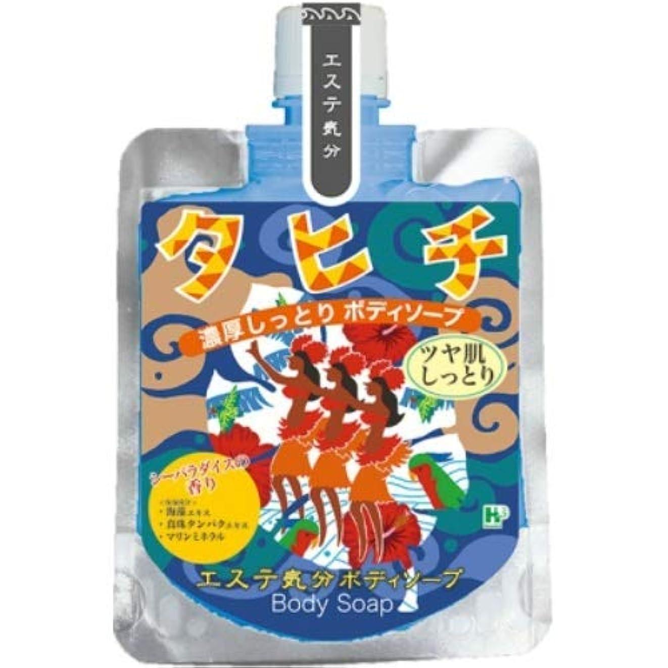 いろいろ空中塗抹エステ気分ボディーソープ タヒチ × 12個セット