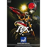 仮面ライダーBLACK RX VOL.2 [DVD]