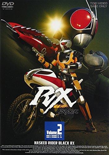 『仮面ライダーBLACK RX VOL.2 [DVD]』のトップ画像