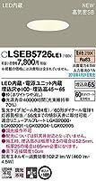 パナソニック(Panasonic) 浅型ダウンライト LSEB5726LE1 集光 調光不可 電球色