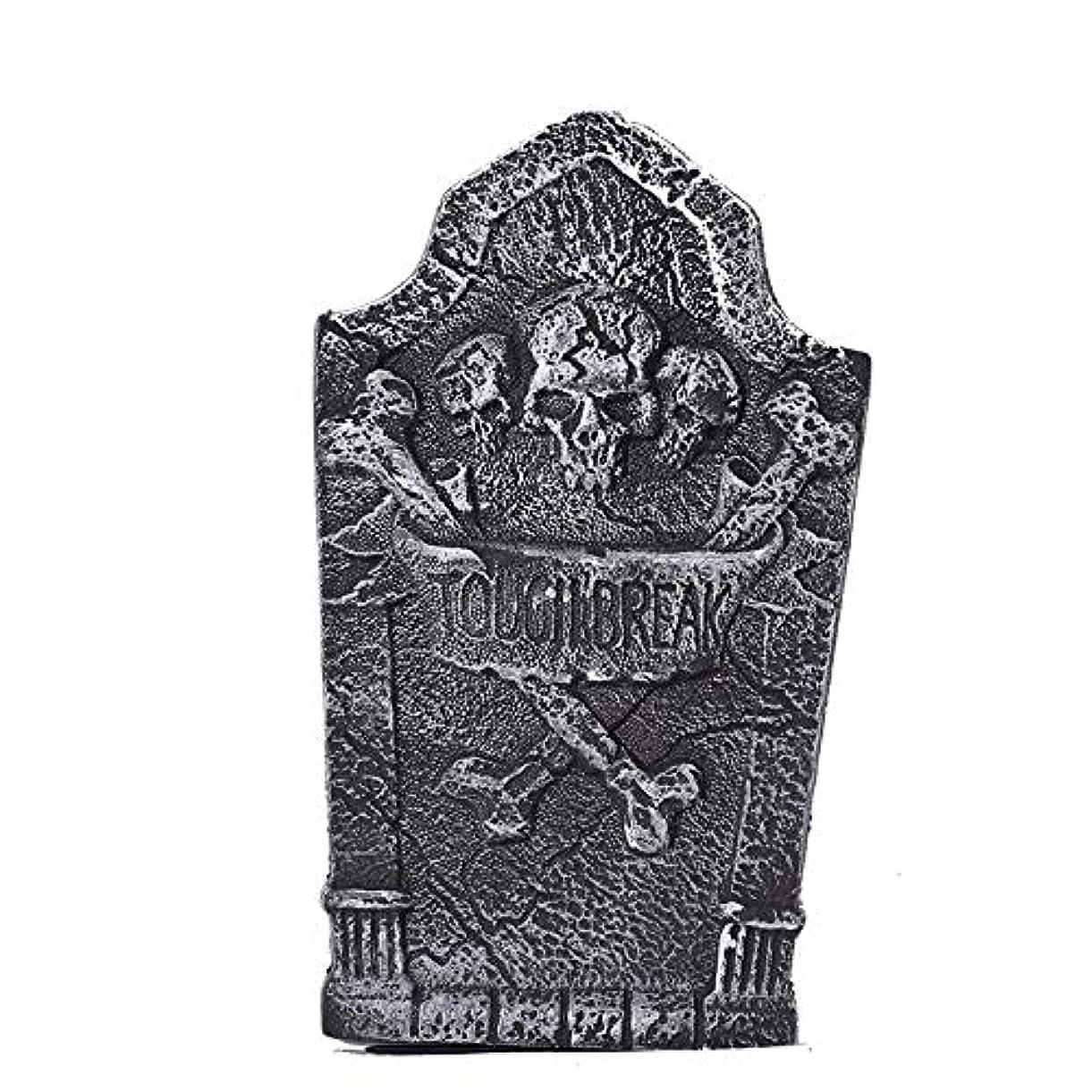 マウンド債務者賞ETRRUU HOME ハロウィン小道具スカルトゥームストーンバータトゥーショップ秘密の部屋の装飾怖い全体の装飾