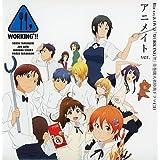 Blu-ray&DVD「WORKING'!!」全巻購入者特典ドラマCD アニメイトver.