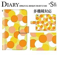 イエロー&オレンジ 水玉 (手帳型)/ iPhone5s / 5 手帳型ケース カバー