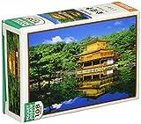 ビバリー 108ピースジグソーパズル 金閣寺 マイクロピース(10×14.7cm) M108-208