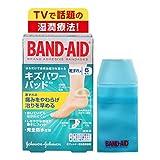 【Amazon.co.jp限定】BAND-AID(バンドエイド) キズパワーパッド 靴ずれ用 6枚+ケース付 絆創膏