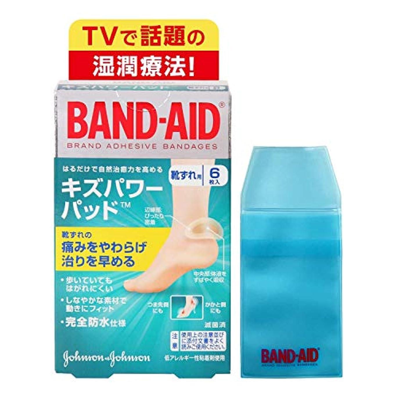 適切なフローティング運動する【Amazon.co.jp限定】BAND-AID(バンドエイド) キズパワーパッド 靴ずれ用 6枚+ケース付 絆創膏
