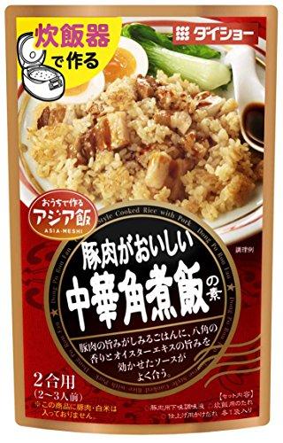 ダイショー 豚肉がおいしい 中華 角煮飯の素 (130g×10袋) おうちで作る アジア飯