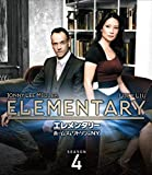 エレメンタリー ホームズ&ワトソン in NY シーズン4<トク選BOX>[DVD]