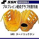 SSK エスエスケイ プロブレイン 硬式 グラブ 外野手用 グローブ PHX68 (46) ターメリックタン 右投用(L)