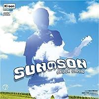 SUNのSON [7 inch Analog]