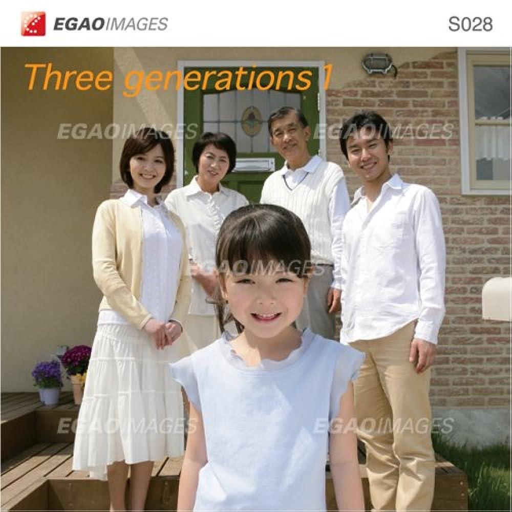 一節骨髄上昇EGAOIMAGES S028 ファミリー「三世代家族1」