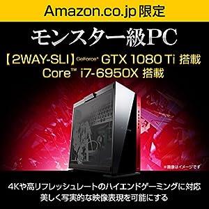mouse ゲーミング デスクPC G-Tune MP-X69128SK8GP8IX-SP/Corei7 6950X/【SLI】GTX1080Ti/128GB/1TBSSD/8TBHDD