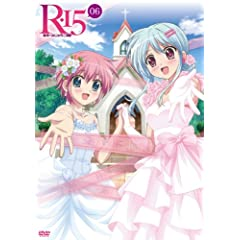 R-15 DVD 通常版 第6巻