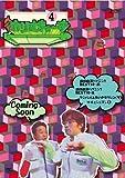 ホリさまぁ~ず Vol.4[DVD]
