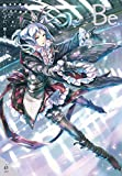 COMIC Be(コミック ビー) 2016年 01 月号