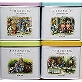『不思議の国の紅茶 』リーフ ティー バラエティセット ×4個