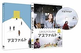 【早期購入特典あり】アスファルト(オリジナルポストカード付) [DVD]