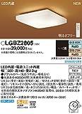 パナソニック(Panasonic) LEDシーリング ~10畳 調光 調色 LGBZ2805