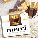 【ドイツ お土産】メルシー ゴールドチョコ1箱(ドイツ チョコレート)