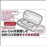 KuGi Nintendo Switch ケース 収納 カバー Nintendo Switch 対応 EVA ケース おしゃれ 専用保護 旅行やホームストレージに最適 全面保護 ケーブル/カッドなど小物収納可能 任天堂 Switch スリムハードポーチ ハンドストラップ付 (Nintendo Switch ケース タイプ2, ブラック)