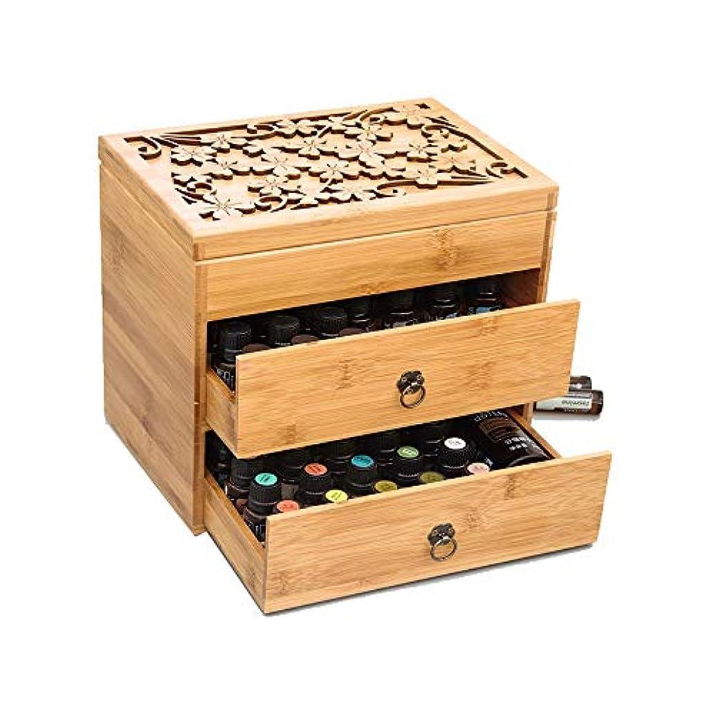 説明するプラスチックギャザー3ティアエッセンシャルオイルボックス木製収納ケースは、エレガントな装飾的なデザインでは5、10&15ミリリットルボトルを保護します アロマセラピー製品 (色 : Natural, サイズ : 26X18X24.5CM)