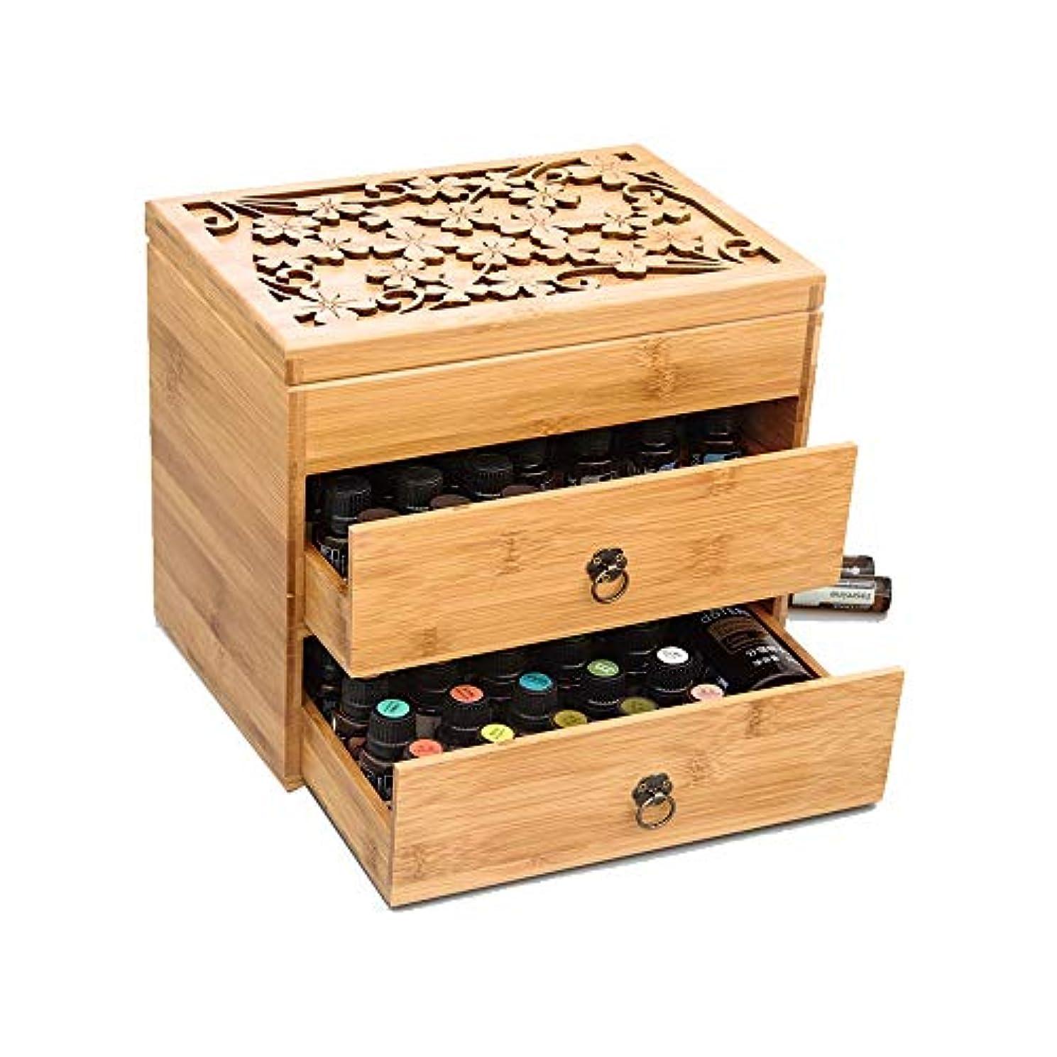 スラダム二週間ファブリックアロマセラピー収納ボックス エレガントな装飾デザイン層3は、保護されたオイルボックス木製収納ボックス5ミリリットルバイアルであります エッセンシャルオイル収納ボックス (色 : Natural, サイズ : 26X18X24.5CM)