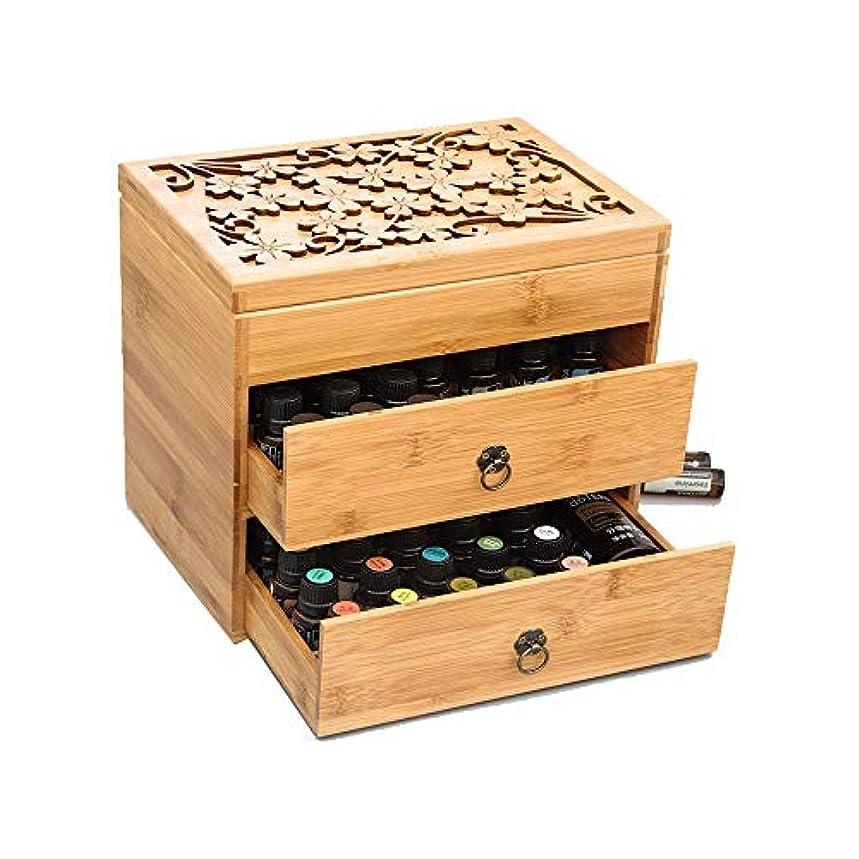 無限大まともなサークル精油ケース 3ティアエッセンシャルオイルボックスケースは、エレガントな装飾的なデザインでは5、10&15ミリリットルボトル木製収納を保護します 携帯便利 (色 : Natural, サイズ : 26X18X24.5CM)