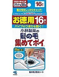 日亚: 小林制药 下水道毛发收集贴16枚 解决粘毛问题 ¥22