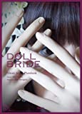 DOLL BRIDE 西条美咲写真集 (TH ART SERIES)