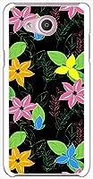 sslink LGV33 Qua phone PX キュアフォン ハードケース ca1314-3 植物 花柄 葉っぱ スマホ ケース スマートフォン カバー カスタム ジャケット au