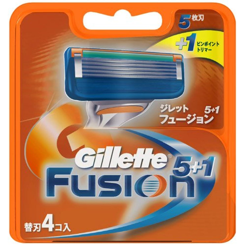元に戻すブラケット消毒剤ジレット フュージョン5+1 専用替刃 4B