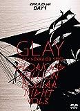 GLAY × HOKKAIDO 150 GLORIOUS MILLION DOLLAR NIGHT vol.3(DAY1)(特典なし) [DVD]