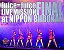 Juice Juice LIVE MISSION FINAL at 日本武道館 Blu-ray