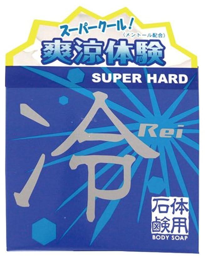 スポーツカプセル覚醒進製作所 ボディ石鹸(固形タイプ) 冷 100g