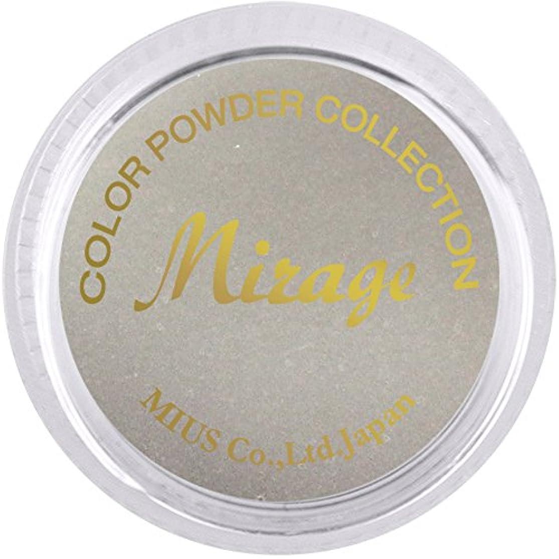 窓を洗う宿死の顎Mirage カラーパウダー7g N/PGS-10