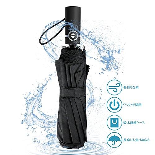 おりたたみ傘 メンズ ワンタッチ 自動開閉 男性 折り畳み傘 120cmの広さ Teflon加工 210T高密度ファブリック 丈夫さと重量の兼ね合い 梅雨対策 吸水繊維専用ケース付き FUNATO FT-K03