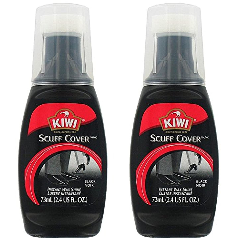 ロマンチック欠陥心理的Kiwi KIWIスカッフカバー、ブラック2.40オンス(2パック) 2パック