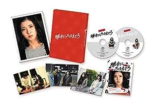 勝手にふるえてろ(初回生産限定盤) [Blu-ray]