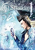 El Shaddai ceta 1巻 (デジタル版Gファンタジーコミックス)