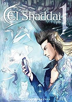 [竹安佐和記]のEl Shaddai ceta 1巻 (デジタル版Gファンタジーコミックス)