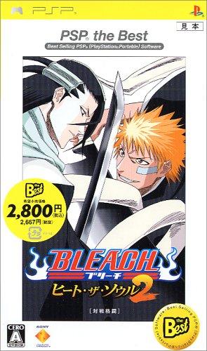 BLEACH ヒート ザ ソウル 2 PSP the Best